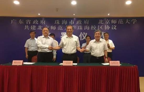 省政府、珠海和北京师范大学三方签约共建北京师范大学珠海校区