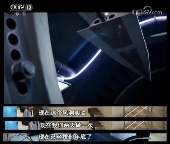 """姜宗林还介绍,我们正在研制5倍以上声速的民用载人航空器,能把北京到纽约变成""""国内旅行""""。"""