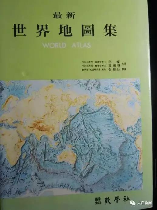 曾经以汉字为主的韩国教科书