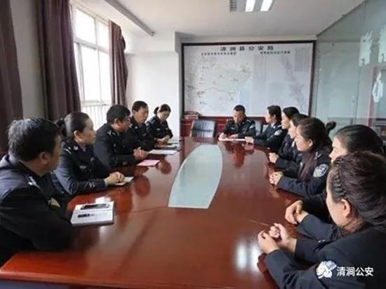 """陕西清涧县公安局微信公号""""清涧公安"""" 图"""
