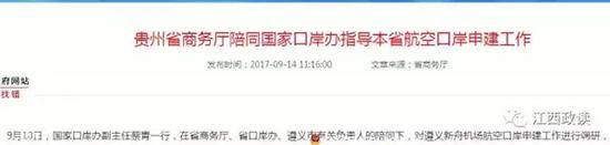 微信公众号:江西政读 图