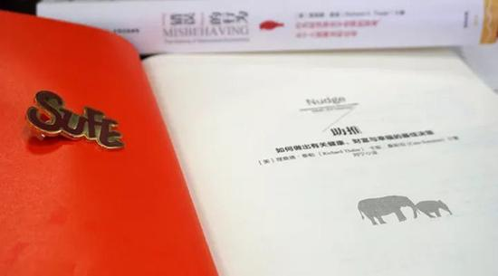 书籍《助推》;中信出版集团;2015年