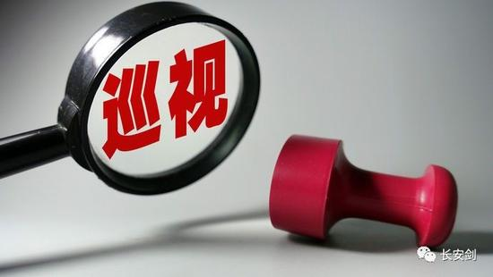 """中国反腐有""""虽远必诛""""的信念。腐败分子妄图躲到海外过逍遥日子,这是党和人民都绝对不能容忍的。"""