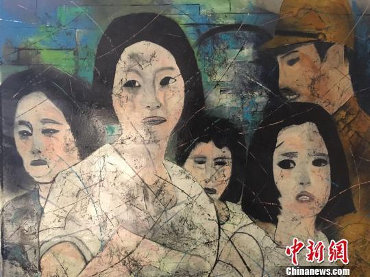 克里斯蒂安·帕赫作品《地狱的眼睛》。  侵华日军南京大屠杀遇难同胞纪念馆供图