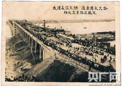 1957 年10 月15 日,武汉长江大桥通车典礼 /吕永兴供图