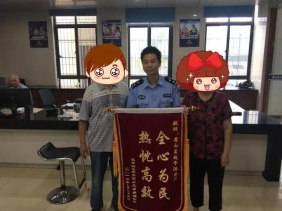 陈师傅一家给北干派出所送上锦旗。 微信公号杭州公安 图