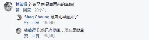 为什么是刘结一?有台媒就刘结一的新职务特地请教了大陆学者。