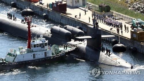 """美军""""密歇根""""号核动力潜艇抵韩(韩联社)"""