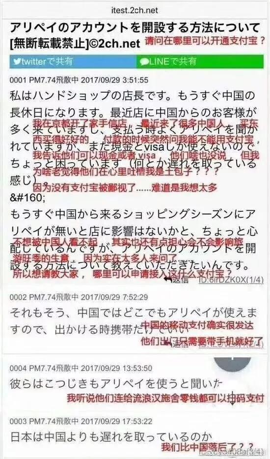 这件事在日本网络上引发关注,有网友还扪心自问一波:我们是不是不如中国啦?