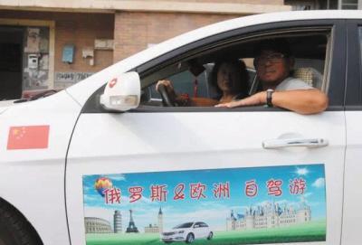 """夫妻俩驾驶一辆自己改装的""""床车""""穿越亚欧大陆。"""