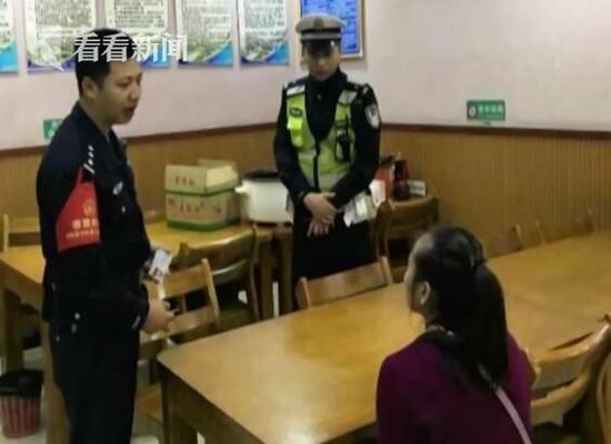 最后,叶女士被民警送往客运站自行回家,而陈某在民警的教育过后,也驾车离开了。