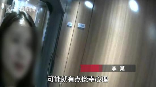 李某:我真的是第一次,可能就有点侥幸心理,就想着一次,用一下,这样坐高铁免费。