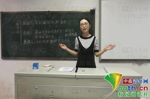 魏怡方老师近照。