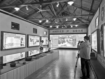 赤溪村展示厅 本组摄影/本报记者 周宇