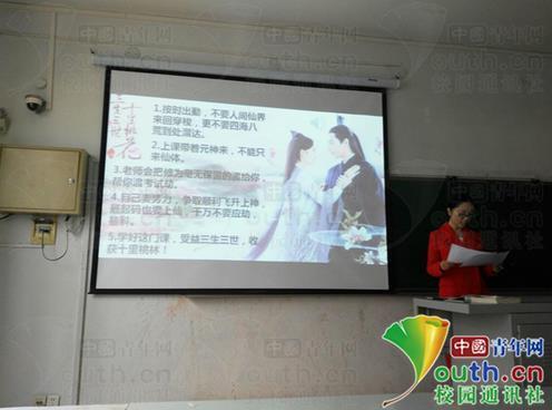 """""""三生三世体""""劝学语。本文图片 中国青年网"""