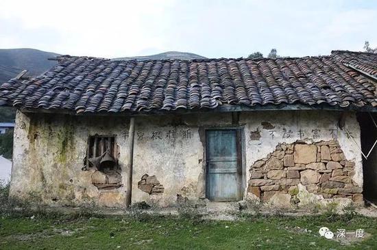 △郭普全28年前刚到泥觉村代课时使用的教室。