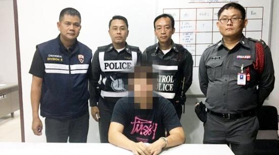 """近日,三名台湾男子意图通过人体贩毒的方式,将104克""""K粉""""(氯胺酮)带回台湾售卖,最终被泰国警方逮捕。(图片来源:泰国《星暹日报》)"""