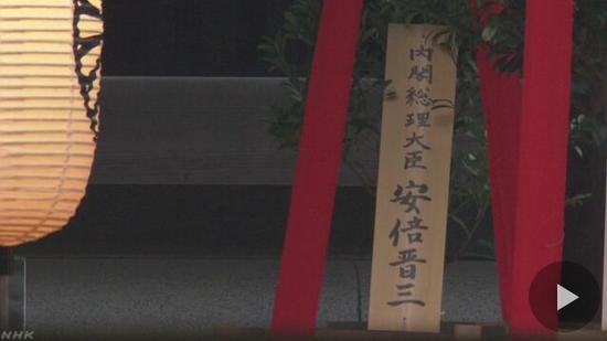 图片来源:日本NHK电视台