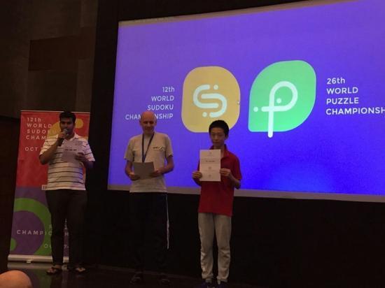 第12届世界数独锦标赛颁奖现场