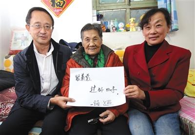 10月17日,89岁的刘智和女后代婿一起展示家庭对十九大的寄语。新京报记者 王贵彬 摄