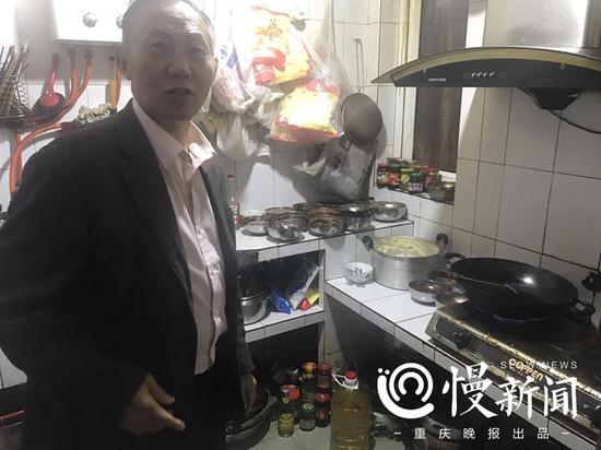 郑祥牧的家庭培训厨房