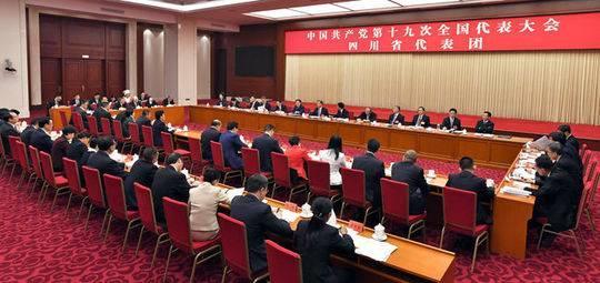 四川省代表团讨论十九大报告 汪洋曹建明参加