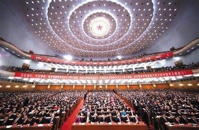▲昨日,中国共产党第十九次全国代表大会在北京人民大会堂隆重开幕。新华社记者 兰红光 摄