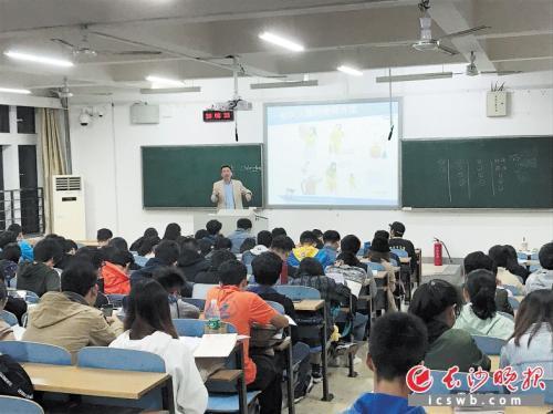 《名侦探柯南与化学探秘》是中南大学最火的选修课,图为徐海在给学生们上课。 受访者供图