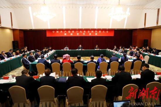 10月18日下午,党的十九大湖南代表团举行全体会议,讨论习近平同志在党的十九大上所作的报告。