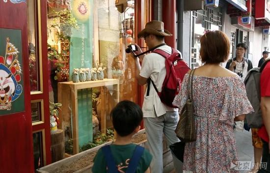 在北京遇见诗与远方