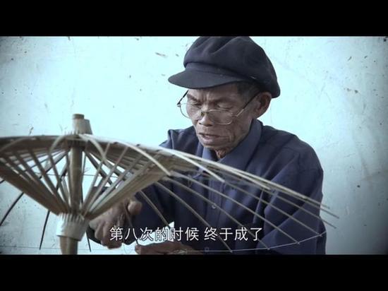 《寻找手艺》剧照。做油纸伞的老人坎温。