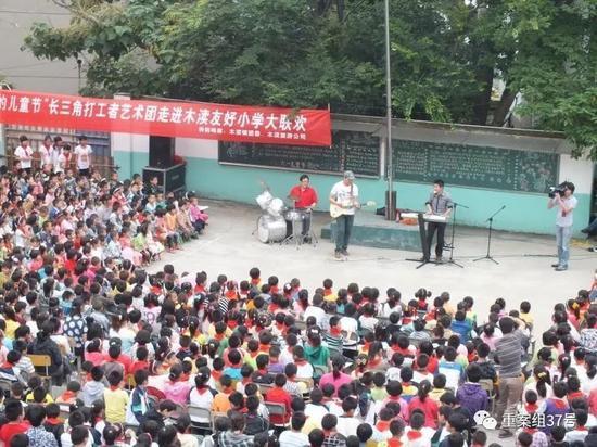"""▲""""长三角打工者艺术团""""在校园与打工者的孩子们联欢。  受访者供图"""