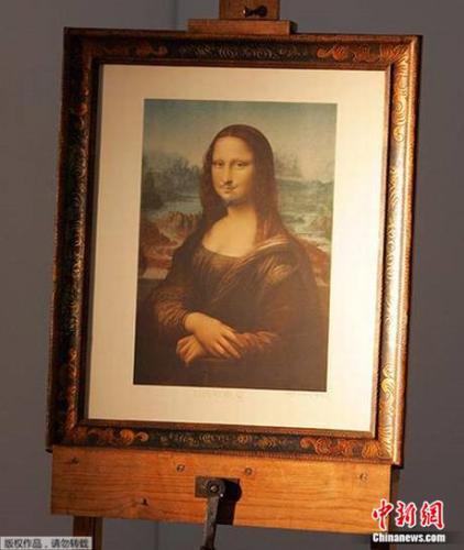 据悉,这幅作品是美籍收藏家布兰特拿出来拍卖的110件超现实主义画作之一。