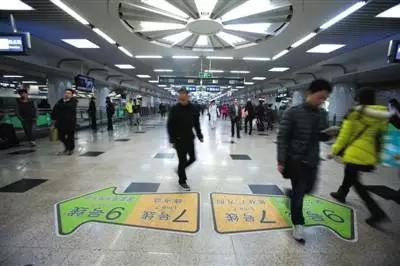 ▲北京地铁。新京报记者侯少卿摄