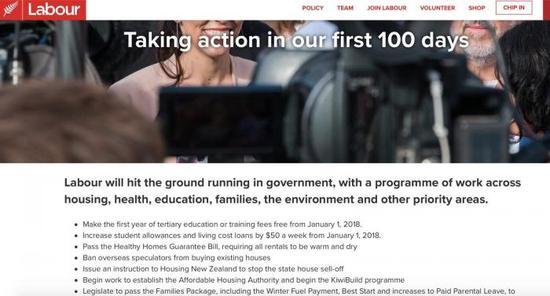(新西兰工党官网公布的百日计划)