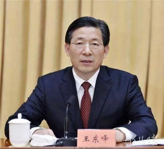 省委书记王东峰讲话。记者郭昭摄