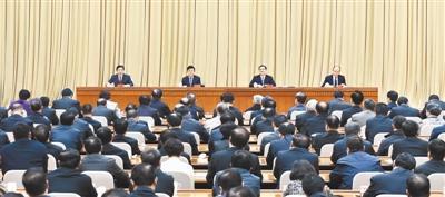 10月28日,省委在石家庄召开全省领导干部会议。图为会议会场。 记者 郭 昭摄