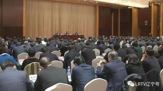辽宁省召开领导干部会议