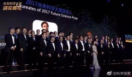 中国诺贝尔颁奖礼上 三位科学家共同感谢大时代