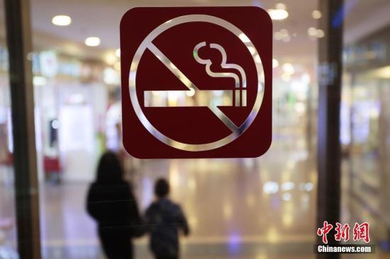 资料图:上海某商场的醒目位置张贴了禁烟标识。中新社记者 张亨伟 摄