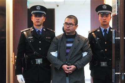2016年12月30日,被告人李斯达被带上法庭。北京市三中院一审判处李斯达死刑。新京报记者 王贵彬 摄