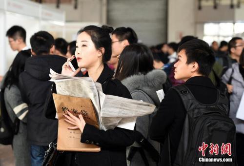 资料图:招聘会现场。中新社记者 侯宇 摄