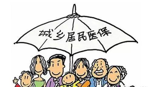 人社部透露重大消息 明年养老保险制度有调整