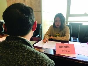 南京高朋律师事务所律师黄莹接受读者咨询