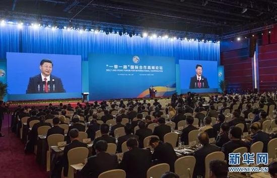 """▲资料图片:2017年5月14日,国家主席习近平在北京出席""""一带一路""""国际合作高峰论坛开幕式,并发表题为《携手推进""""一带一路""""建设》的主旨演讲。"""