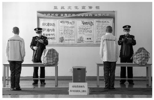上图为上海监狱民警清查违禁物品。 朱陆军 摄