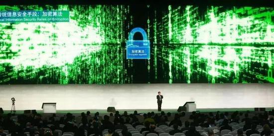▲资料图片:2016年11月16日,中国科学院量子通信技术专题讲座在浙江嘉兴举行。(视觉中国)