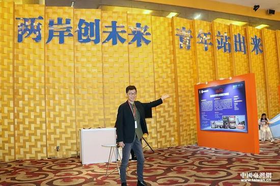 ▲台湾青年薛皓,1995年生,目前在北京就读清华大学国际政治专业。图为薛皓参加第九届海峡论坛相关活动。(中国台湾网)
