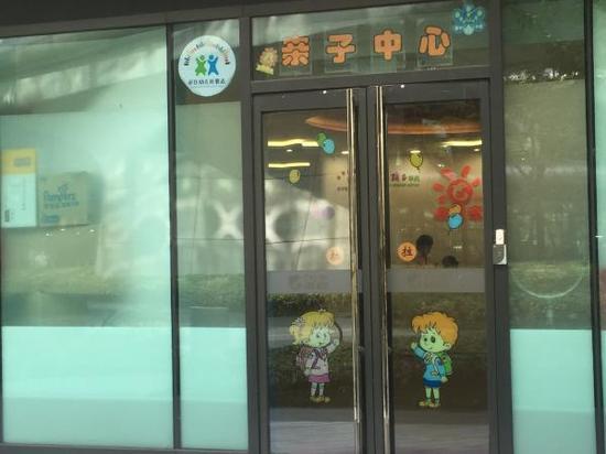 11月8日,上海長寧區金鐘路攜程總部。
