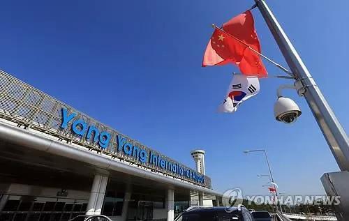 ▲韩国襄阳机场(韩联社)